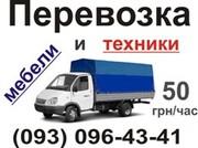 Заказы на вывоз мусора (расчёт), заказ перевозки
